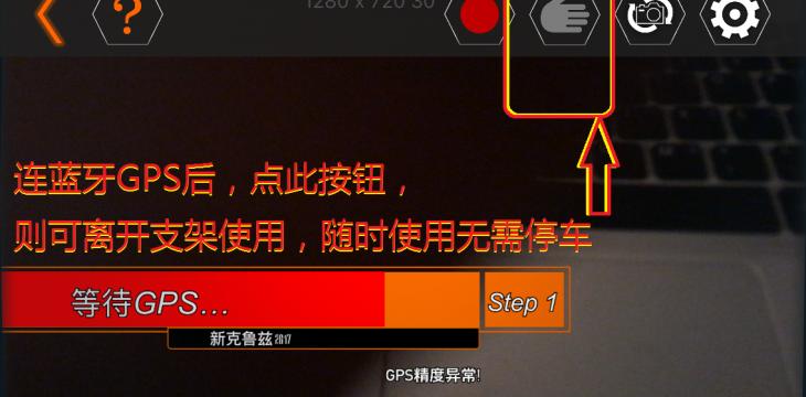 GSpot 1.23更新_为外挂GPS加入手持模式,无限测,可测刹车,1-200