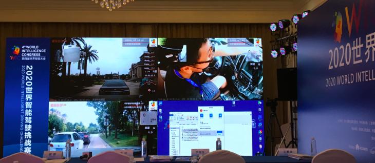 密码保护:2020世界智能驾驶挑战赛车队_非公开监控